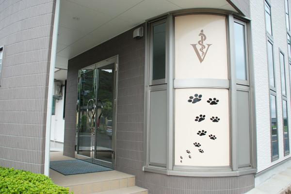 西村獣医科病院の入口